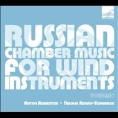 Russian Chamber Music, Vol. 1 - Works by Anton Rubinstein & Rimsky-Korsakov / various artists