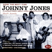 Johnny Jones (Piano): Doin' the Best I Can