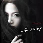 Sa-Rang Yoo: My Way