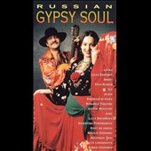 Various Artists: Russian Gypsy Soul