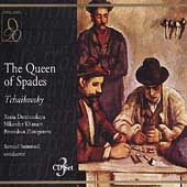 Tchaikovsky: The Queen of Spades / Samosud, et al