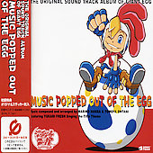 Original Soundtrack: Giant Egg