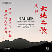 Mahler: Das Lied von der Erde / Lan Shui, Ning Liang, et al