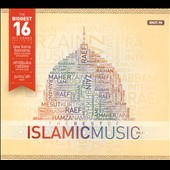 Various Artists: Best of Islamic Music, Vol. 1