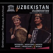 Various Artists: Uzbekistan: Music of Khorezm [Digipak]