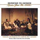 Various Artists: Yemen: Music from the Heart of Arabia