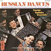 Kauriga Ukrainian Ensemble: Russian Dances *