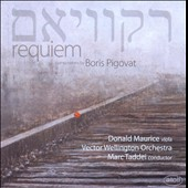 Boris Pigovat: Requiem