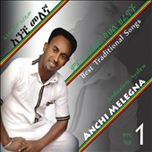 Andualem Ayalew: Anchi Melegna, Vol. 1: Ethiopian Contemporary Traditional Music