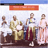 Various Artists: Women of Egypt 1924-31: Pioneers of Stardom and Fame