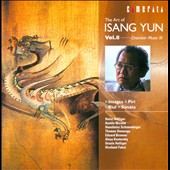 The Art of Isang Yun, Vol. 8