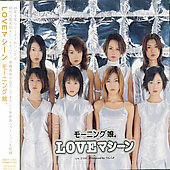 Morning Musume: Love Machine [Single]