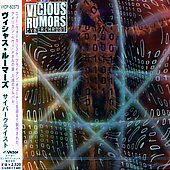 Vicious Rumors: Cyber-Christ