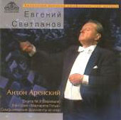 Svetlanov conducts Arensky Vol 3 - Dream on the Volga Overture, etc / Svetlanov, State Academic SO