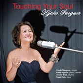 Arnold Wise/Saadi Zain/Keith Ingham/Kyoko Saegusa: Touching Your Soul