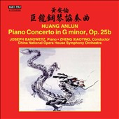 Huang Anlun: Piano Concerto in G minor, Op. 25b / Joseph Banowetz, piano; China Nat'l Opera House SO