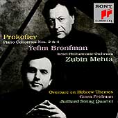 Prokofiev: Piano Concertos 2 & 4, etc / Bronfman, Mehta