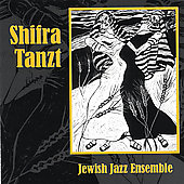 Mark Weinstein: Shifra Tanzt