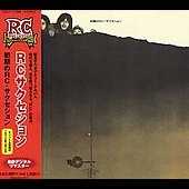RC Succession: Shoki No RC Succession [Remaster]