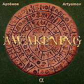 Artyomov: Concert of the 13, Awakening, etc / Baley, et al