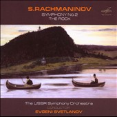 S. Rachmaninov: Symphony No. 2; The Rock
