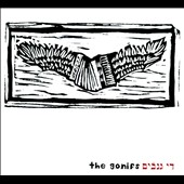 The Gonifs: The Gonifs [Digipak]