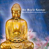 Ty Ardis: The Nayla Lounge