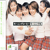 Morning Musume: Morning Coffee [Single]