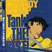 Original Soundtrack: Cowboy Bebop Tank: The Best