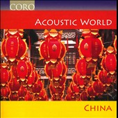 Various Artists: Acoustic World: China