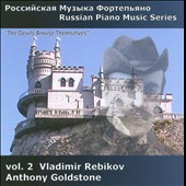 Russian Piano Music Series, Vol. 2