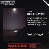 Beethoven: Moonlight Sonata, etc / Inzuki Nagai