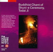 Various Artists: Buddhist Chant of Shuni-E Ceremony
