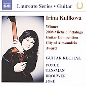 Irina plays Ponce, Tansman, Brouwer, et al / Irina Kulikova