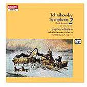 Tchaikovsky: Symphony no 2, etc / Jansons, Oslo Philharmonic