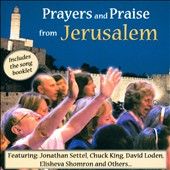 Hataklit: Prayers and Praise from Jerusalem