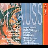 Strauss: Complete Music for Winds and Brass