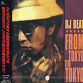 DJ Beat: From Tokyo to Tokyo