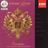 Concert Russe - Tchaikovsky, etc / Steinberg, Pittsburgh SO