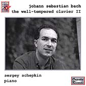 Bach: The Well-Tempered Clavier II / Sergey Schepkin