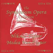Symposium Opera Collection Vol 1 & 2 - Mei-Figner, et al