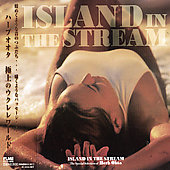 Herb Ohta: Island in the Stream: Special Selection