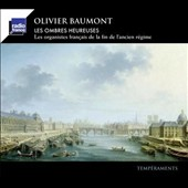 Les Ombres Heureuses: French organists from the end of the Ancien Regime - Couperin, Charpentier et al. / Olivier Baumont, organ