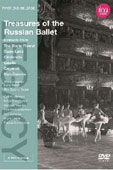 Treasures of The Russian Ballet / Leningrad Kirov Ballet & Bolshoi Ballet [DVD]