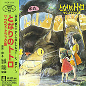 Original Soundtrack: My Neighbor Totoro
