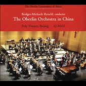 The Oberlin Orchestra in China, Poly Theater, Beijin 12.30.05