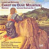 Beethoven: Christ on Olive Mountain / Vad, Petersen, et al