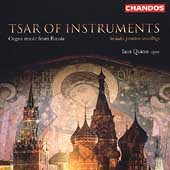 Tsar of Instruments - Gliere, Glinka, etc / Iain Quinn