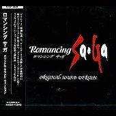 Original Soundtrack: Romancing Sa GA