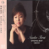 Naoko Terai (Violin): Original Best
